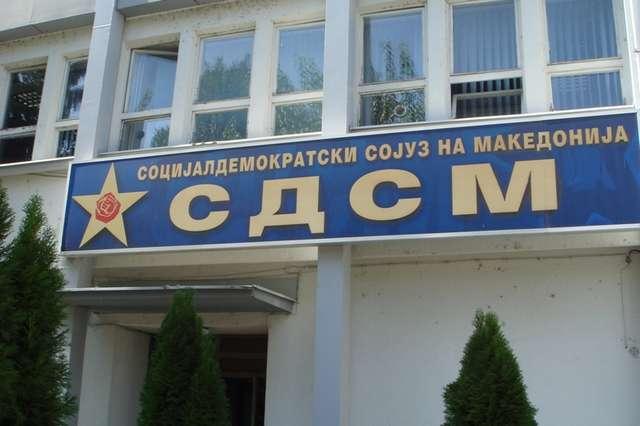 СДСМ  Ќе се спречат сите обиди на загрозување на културното и историско наследство