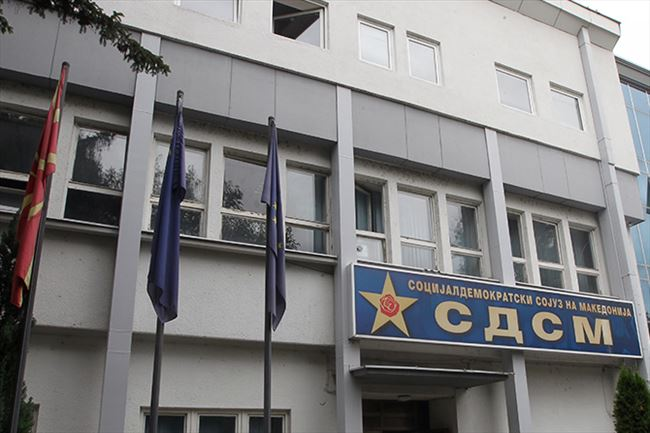 СДСМ   ВМРО ДПМНЕ продолжува со кукавички и неосновани реакции  Законот за употреба на јазиците не го загрозува македонскиот јазик