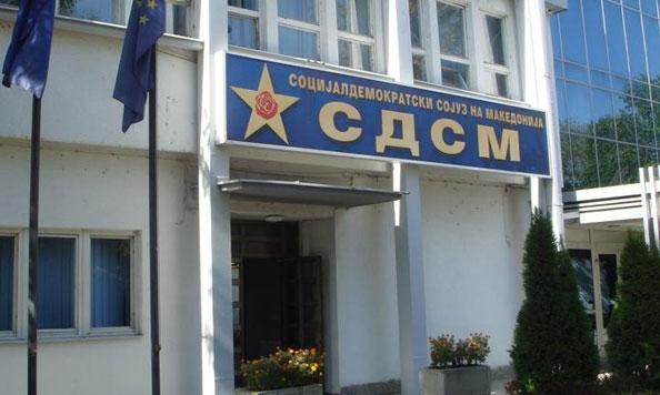 СДСМ   ВМРО ДПМНЕ продолжува со лажниот патриoтизам на Груевски  наместо штетно делување Мицковски треба да ги напушти политките на поделби и омраза