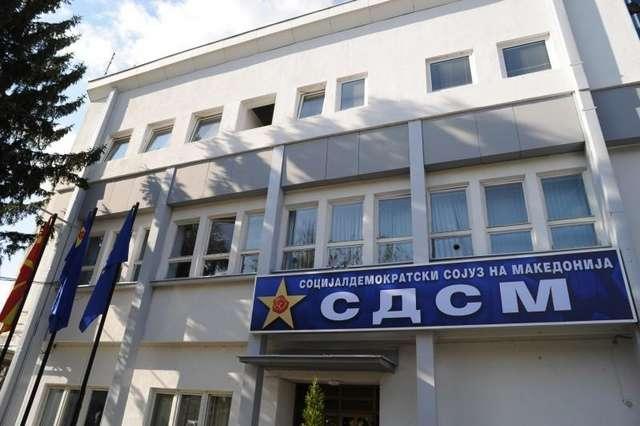 СДСМ  Партизацијата беше заштитен знак на ВМРО ДПМНЕ