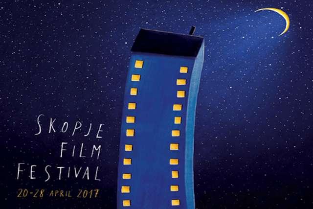 Со  Реквием за госпоѓа Ј   почнува 20  Скопски филмски фестивал
