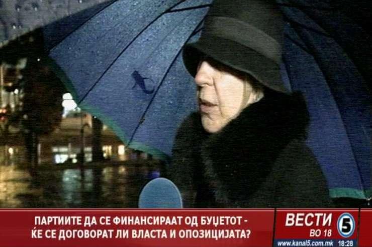 СДСМ и ВМРО  ДПМНЕ во преговори