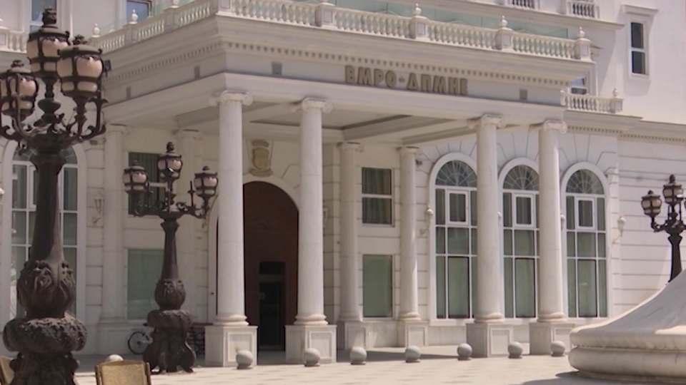 ВМРО-ДПМНЕ: Заев на состаноци зборел дека Македонците и Бугарите се ист народ
