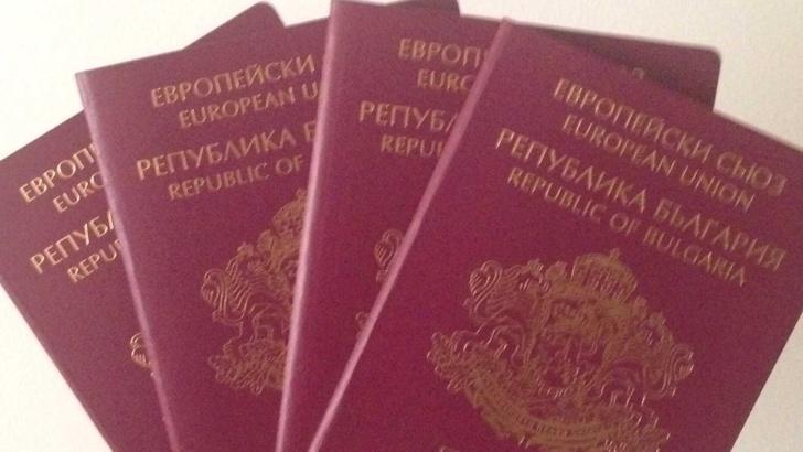 """(OБНОВЕНО)Ќе има ли кривична пријава против Бугарските надлежни органи за """"чужденците""""?"""