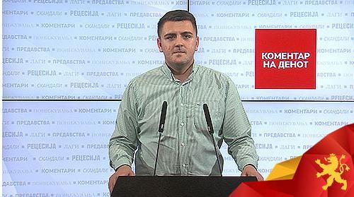 Попов: Четири години власт на Богдановиќ во Центар, четири години хаос и нереализирани ветувања