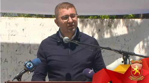 Мицкоски: Бараме датум и преговори со ЕУ веднаш, без условување