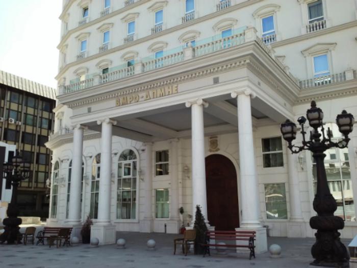ВМРО-ДПМНЕ: Долгот достигна 7,4 милијарди евра, последните три месеци е зголемен за 213 милиони