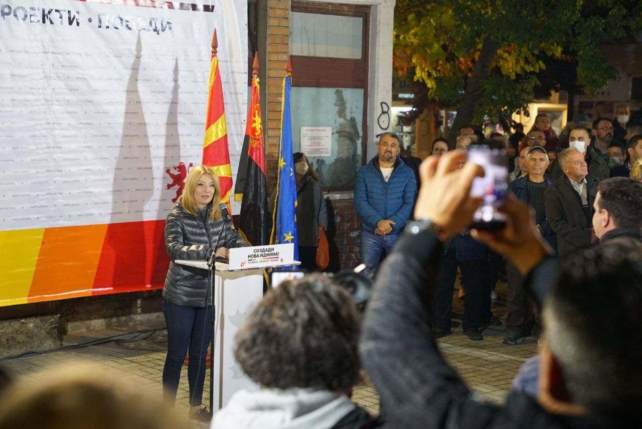 Арсовска: Доаѓа голема победа на 31 октомври,скопјани ќе изберат поубав живот и  модерно Скопје