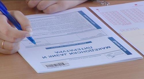 Владата усвои протоколи за спроведување на државна матура и квалификационо тестирање - Канал 5