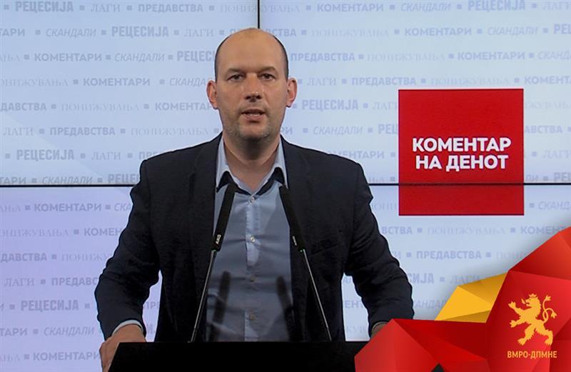 """Донев:Покачувањето на цената на водата е резултат на новите вработувања во ЈП """"Водовод"""" Охрид"""