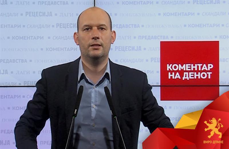 Донев: Наместо комплетна санација на колекторскиот систем во Охридско-Струшкиот регион, охриѓани добија двојно поголеми сметки за колектор