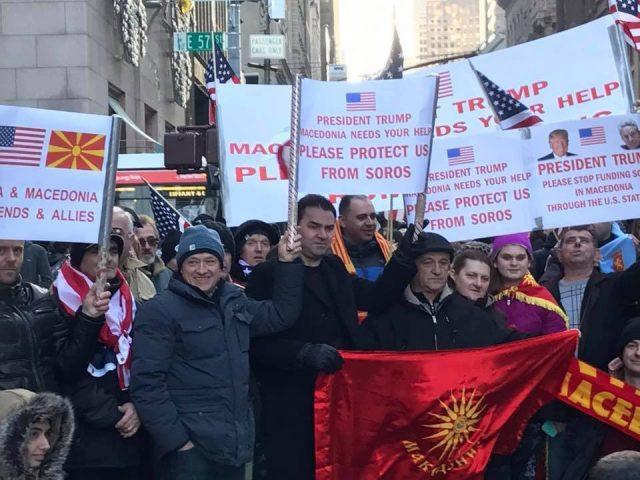 Група Македонци бараа поддршка од Трамп во Њујорк