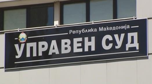 Управниот суд разгледа 19 тужби од партиите