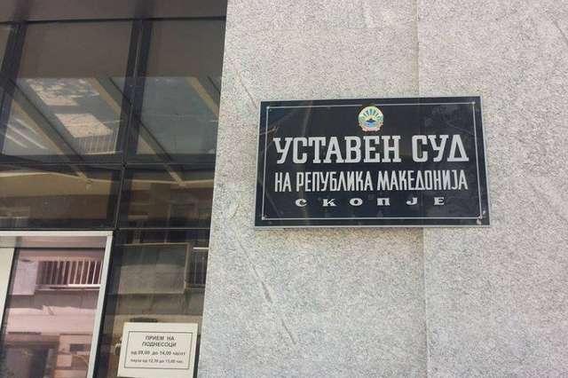 Владата бара уставен суд да запре со преиспитување на Законот за следење на комуникациите