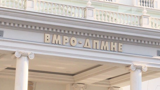 ВМРО ДПМНЕ  Судот да не подлегнува на притисоци