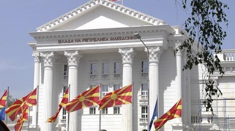 Владата смета дека Уставниот суд треба да ја запре постапката за Законот за следење на комуникациите