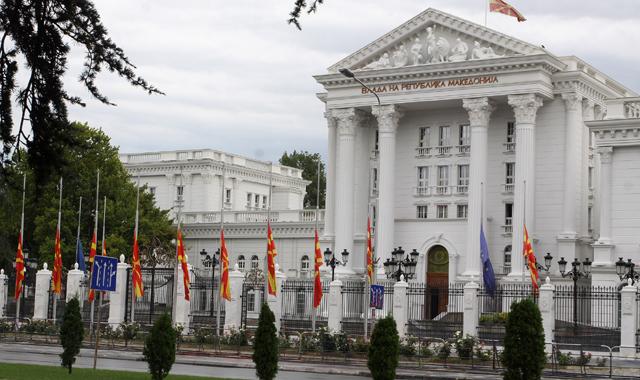 Владата се залага за реформи во правосудството преку кои се враќаат непристрасноста  независноста и владеењето на правото и правдата