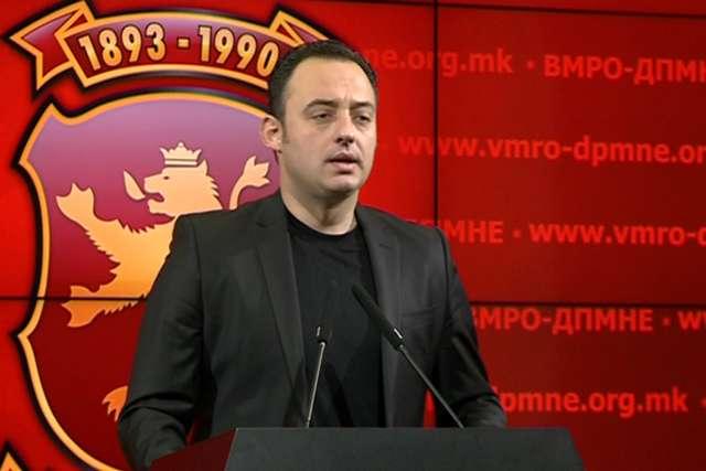 ВМРО ДПМНЕ  Екстерното тестирање е тестирање на реално стекнатото знаење