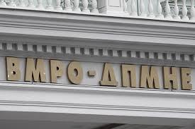 ВМРО  ДПМНЕ   Власта денес се задолжи за 93 милиони евра