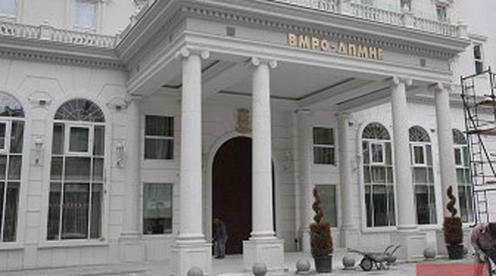 ВМРО ДПМНЕ  Во буџетот за 2018 има пари за расипништво