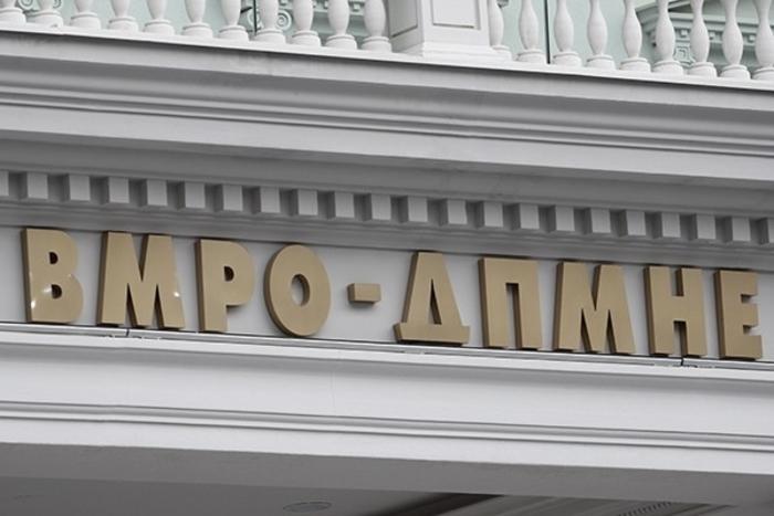 ВМРО   ДПМНЕ   Тутунарите не ја забораваат грижата на ВМРО ДПМНЕ за одгледувањето на тутун и неговиот откуп