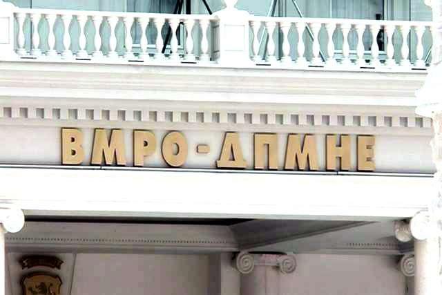 Инцијаторите за реформи во ВМРО ДПМНЕ бараат конгрес за избор на нов лидер