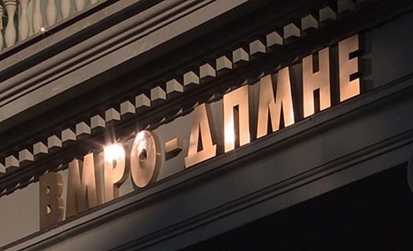 ВМРО ДПМНЕ  ЕЛЕМ е во паника и влегува од скандал во скандал