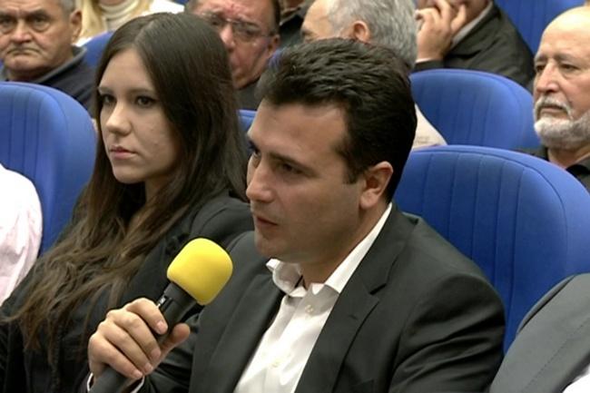 Заев    Визија за Македонија  ќе се базира на предлозите од граѓаните