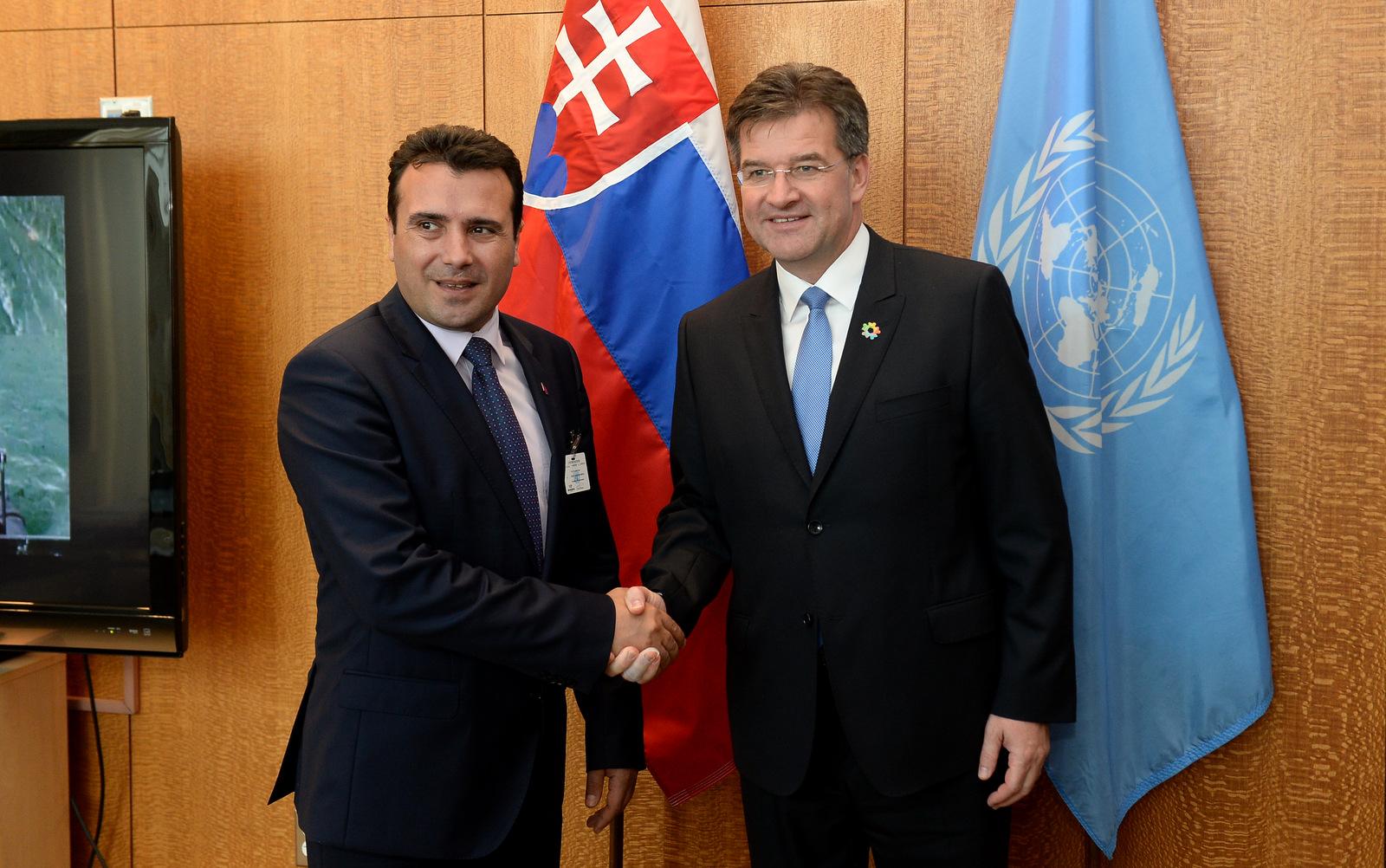 Средба на премиерот Заев со претседателот на Генералното Собрание на ОН Мирослав Лајчак