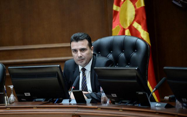 Влада   Исполнети условите за раскинување на договорот со  Казандол