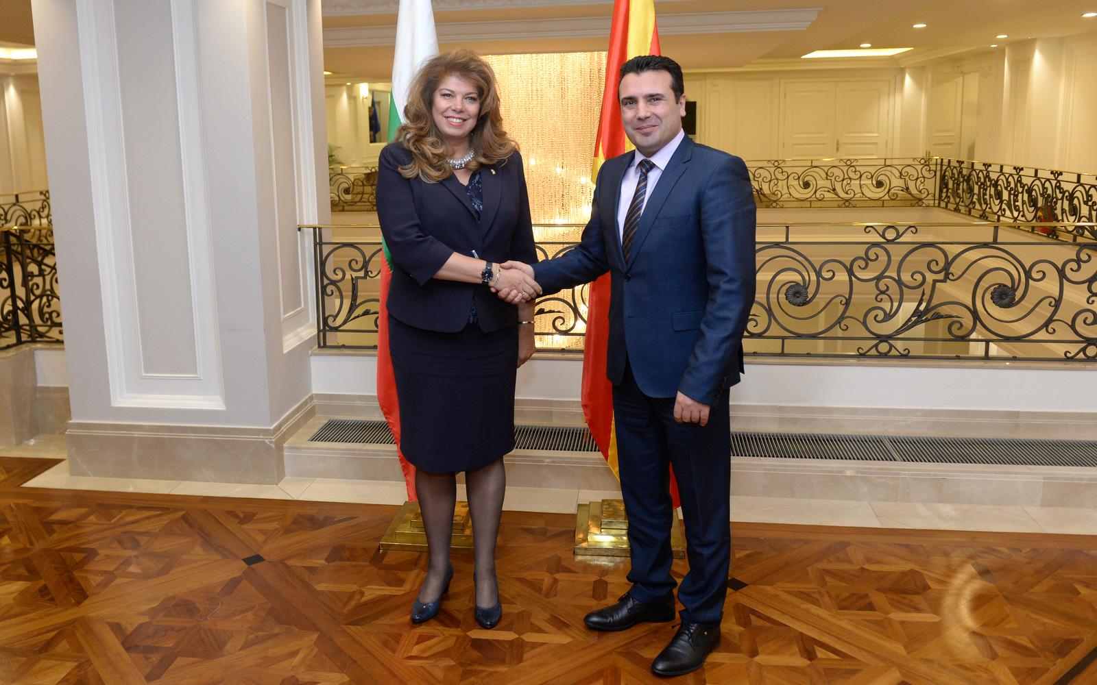 Заев   Јотова  Оваа година особено значајна за односите меѓу Македонија и Бугарија