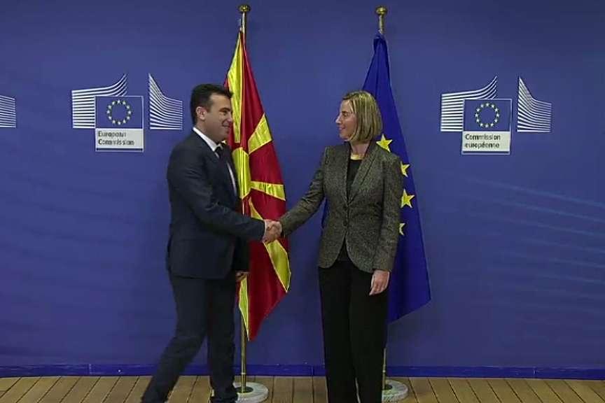 Македонија очекува извештајот на ЕК да содржи чиста препорака