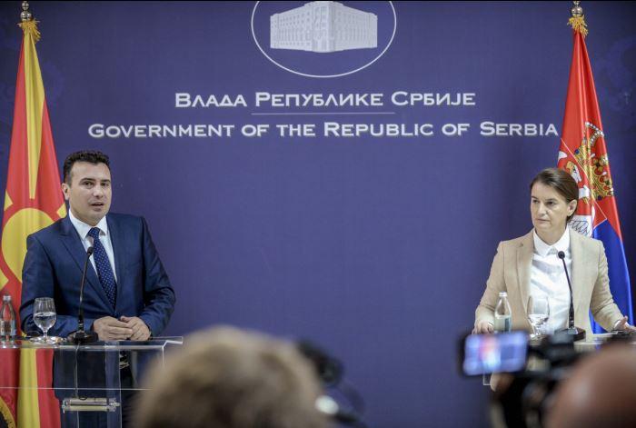 Заедничка седница на владите на Македонија и Србија на крајот на февруари или почетокот на март