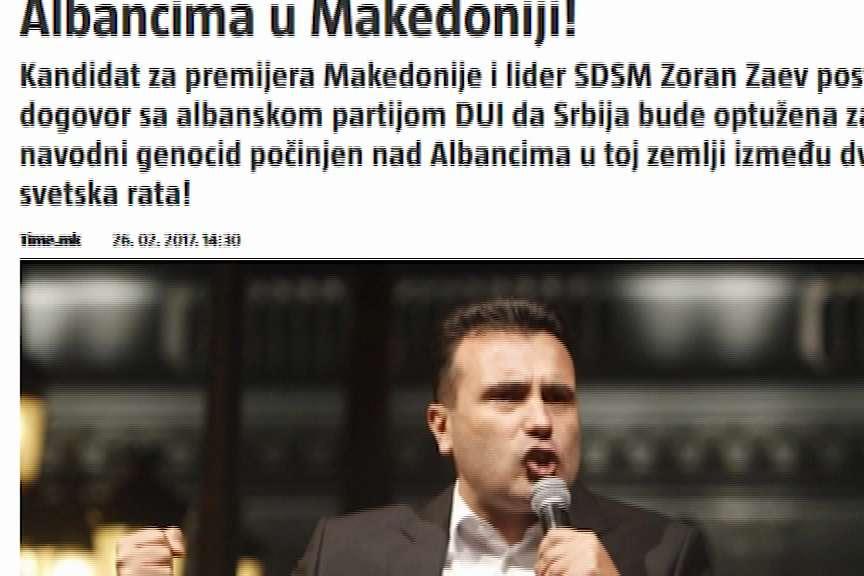 Реакции во српските медиуми