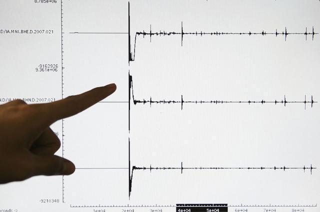 Силен земјотрес ја погоди Никарагва