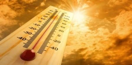 Топло со температура до 39 степени  попладне дожд